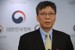 고용노동행정개혁위 박근혜 정부, 노동계 외압 정황 포착...김영주 장관 사과