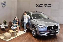 볼보, 올뉴 XC90 T6' 5인승 모델 출시...안전성 강화