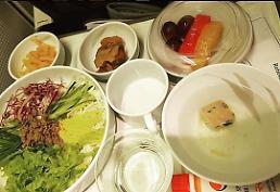 [맛있는 디지털]대통령 전용기·우주길에 오른 국대 음식
