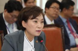 국토부 고위직 44%는 '다주택자'…강남3구·세종에 '집중'