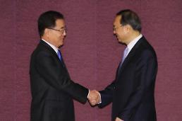 정의용 실장-양제츠 위원 회담…한반도 비핵화 공조 논의