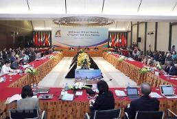 제6차 메콩강 6개국 경제협력 정상회의, 29일 하노이서 개최
