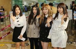 조용필‧레드벨벳 등 11팀, 평양행 비행기 올랐다…예술단‧태권도시범단 '방북'