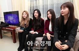 [포토] 레드벨벳 아이린, 북한 관객들이 따라 불러줘...