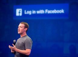 신뢰잃은 페이스북…끝없이 추락