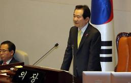 [오늘의 국회 일정(3일)] 추미애·홍준표·박주선·유승민·조배숙·이정미 등 지도부 종합