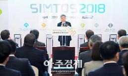 서울국제공작기계전 개막…생산제조기술의 미래를 본다