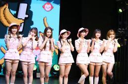 [AJU★종합] 오마이걸만 가능한 독특 콘셉트…첫 유닛 반하나로 콘셉트 요정돌의 정점