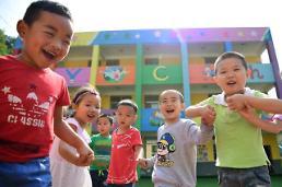 [차이나리포트] 출산률 낮아도 교육열 뜨거워, 비상하는 중국 온라인 교육