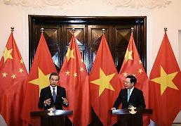 """""""베트남, 양회 기반 객관적 시각으로 중국 이해해야"""""""