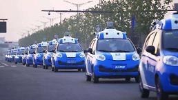 우버·테슬라 사고에도… 중국서 쌩쌩 달리는 자율주행차