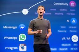 페이스북, 약관 개정해 개인정보 보호 의무 명시... 20억명 이용자 정보 위험에 노출
