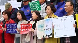 [미세먼지 비상…손 놓은 국회] 계류법안만 40여건…환노위 등 관련 상임위 '뒷짐'