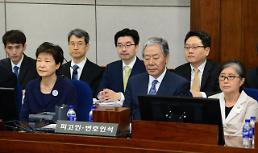 피고인 박근혜 '운명의 날'
