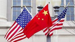 미국·중국 무역전쟁 우려 완화…원·달러 환율 하락 마감