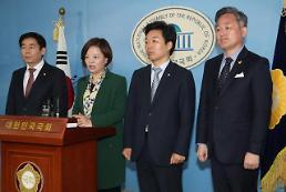 행안위, 한국당 불참으로 파행…국민투표법 개정 난항