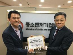 북부테크노밸리 청년창업특구 지정…최현덕 남양주시장 후보 중소벤처부에 제안