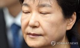 박근혜 1심서 징역 24년 벌금 180억 선고…만기출소시 90세