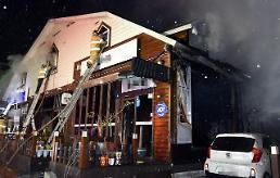 """일가족 4명 사상 순천 상가건물 화재,생존남편 깨어나""""언제 조사할지 몰라"""""""