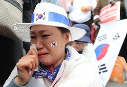 [로앤피 이슈] 全·盧 복역 2년 만에 사면…박근혜 사면 가능성?