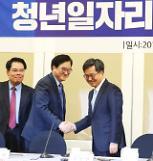 [단독]정부, 신속한 일자리 창출 위해 추경 재정 별도 관리한다...월 2회 재정 점검할 듯
