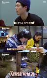 [간밤의 TV] 효리네 민박2 이별, 박보검이 소길리에 남긴 것