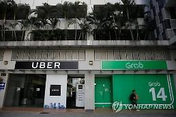 우버 삼킨 그랩, 동남아 핀테크 패권 차지할까...시장 경쟁력 약화 우려