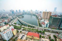 [베트남 포럼특집] 베트남 부동산 시장은 기회의땅…외국인 투자 몰린다