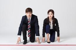수요일 별자리운세 4월 11일 : 경쟁에는 불리…[아주동영상=오늘의 운세]
