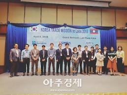 경기도-경기중소기업연합회(경기FTA센터), 아세안 시장 개척 활동
