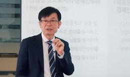 김상조 위원장, 이재용 재판 불확실성 해소되면 삼성도 변화할 것