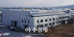 광주·전남·전북 호남 3개 시ㆍ도 새로운 도약위한 4차 산업 육성 치열