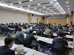 강원농협, 농가소득 5000만원 달성 위한 상호금융 채권관리 교육 실시