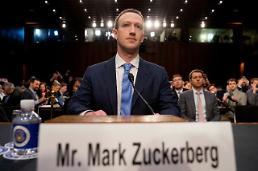 [글로벌 포토] 페이스북 마크 저커버그 CEO, 미 상원 청문회 출석
