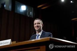 페이스북 저커버그, 청문회서 이용자 정보 유출 거듭 사과
