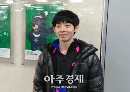 """이정수 """"쇼트트랙 전향, 나와의 경쟁·베이징 올림픽까지 최선 다하겠다"""""""