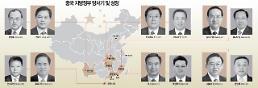 [시진핑 新시대 지방지도자⑥] 시자쥔, 금융·항공·의료 등 다양한 실무진으로 구성된 남부 지도부