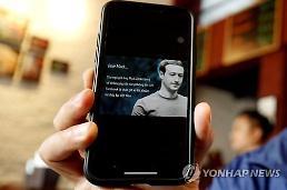 [스마트 베트남 ②] 스마트시티로 각광받는 베트남...전자상거래 시장도 확장 추세