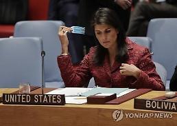 안보리, 시리아 사태 논의 위한 추가회의 소집