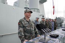 中 시진핑, 사상 최대 해상 열병식서 강대한 해군 건설 강조