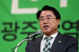 """평화당 """"문재인 대통령 인식 안이…김기식 빨리 정리해야"""""""