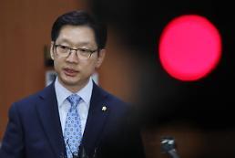 드루킹, 김경수에 오사카 총영사 요구했다 거절당했다