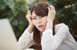 일요일 별자리운세 4월 15일 : 스트레스에 주의!![아주동영상=오늘의 운세]