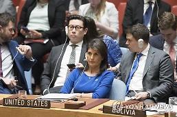 트럼프 행정부, 시리아 정권 비호 러시아에 추가 제재 경고