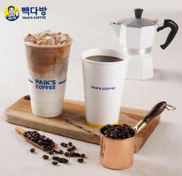 백종원 빽다방, 올해 2차 납품가 인하···'커피원두'도 할인