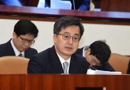 김동연 부총리, 2~3월 고용부진은 최저임금 인상 영향 보기 어렵다