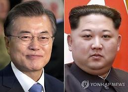 북 매체들, 남북정상회담 뜻깊은 사변 의미 띄우기