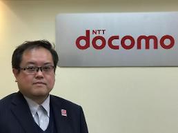 2020년 5G 상용화 준비하는 NTT도코모, 한국은 중요한 협력 파트너