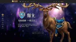 중국 대표 게임 생중계 플랫폼, 앞다퉈 상장 추진