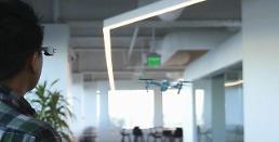 엡손, AR 비행 시뮬레이터 앱 개발